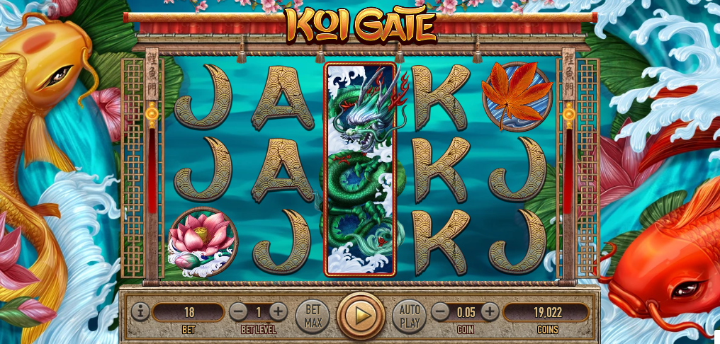 Koi Gate Substitute Feature